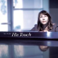 HIS TOUCH [가스펠 연주앨범]