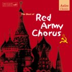 THE BEST OF RED ARMY CHORUS