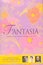 FANTASIA/ THE MOST BEAUTIFUL VOICES AND MELODIES IN THE WORLD