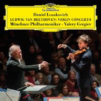 VIOLIN CONCERTO/ DANIEL LOZAKOVICH, VALERY GERGIEV [베토벤: 바이올린 협주곡 - 다니엘 로자코비치, 발레리 게르기예프]