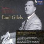 PIANO SONATA NO.7,25,26,27/ EMIL GILELS