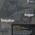 VIOLIN CONCERTO/ PAVEL KOGAN/ MARISS YANSONS