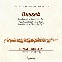 THE CLASSICAL PIANO CONCERTO 1/ HOWARD SHELLEY [고전주의 피아노 협주곡 1집: 두섹 - 하워드 셸리]
