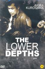 밑바닥: 구로자와 아키라 감독판 [THE LOWER DEPTHS: DONZOKO] [13년 7월 피터팬픽쳐스 100종 프로모션]