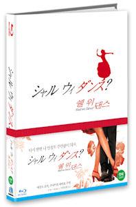 쉘 위 댄스 [양장본+커피북 한정판] [SHALL WE ダンス?]