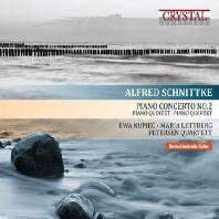 PIANO CONCERTO NO.2/ EWA KUPIEC, FRANK STROBEL