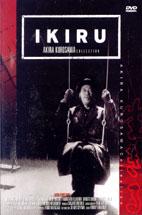 이키루: 구로자와 아키라 컬렉션 [IKIRU]