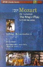 THE MAGIC FLUTE/ FERENC FRICSAY [마술피리]