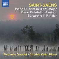PIANO QUARTET IN B FLAT MAJOR/ CRISTINA ORTIZ, FINE ARTS QUARTET
