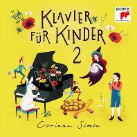 PIANO FOR KIDS 2/ CORINNA SIMON [어린이를 위한 피아노 2집 - 코리나 시몬]