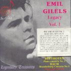 PIANO CONCERTO NO.3 ETC/ EMIL GILELES LEGACY VOL.1