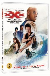 트리플 엑스 리턴즈 [XXX: RETURN OF XANDER CAGE]