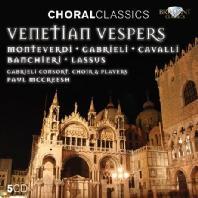 VENETIAN VESPERS/ PAUL MCCREESH