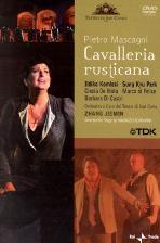 마스카니: 카발레리아 루스티카나 [MASCAGNI: CAVALLERIA RUSTICANA/ ZHANG JIEMIN]