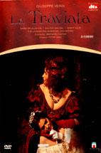 LA TRAVIATA/ BERNARD HAITINK (라 트라비아타) DTS/ 양장본