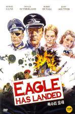 독수리 요새 [EAGLE HAS LANDED] [14년 1월 써니필름,예중미디어,요가 프로모션]