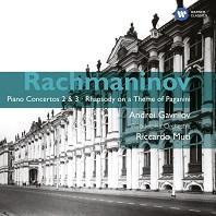 PIANO CONCERTOS 2 & 3/ ANDREI GAVRILOV, RICCARDO MUTI [GEMINI] [라흐마니노프: 피아노 2,3번 & 파가니니 광시곡]