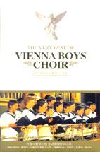 THE VERY BEST OF VIENNA BOYS CHOIR
