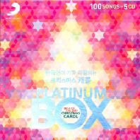 [소니 X-마스] 한국인이 가장 사랑하는 크리스마스 캐롤 플래티넘 박스