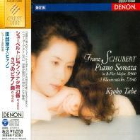 PIANO SONATA/ KYORO TABE