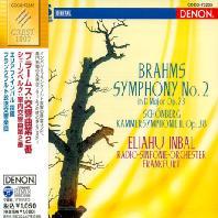 SYMPHONY NO,2/ ELIAHU INBAL