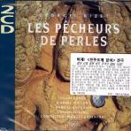 LES PECHEURS DE PERLES/ MANUEL ROSENTHAL