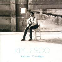 김지수 [1ST MINI ALBUM]