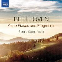 PIANO PIECES & FRAGMENTS / SERGIO GALLO [베토벤: 피아노 소품과 단편 작품집 - 세르지오 갈로]