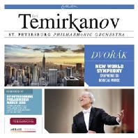 SYMPHONY NO.9/ YURI TEMIRKANOV [드보르작: 신세계 교향곡 9번]