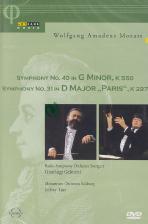 SYMPHONY NO.31, 41/ JEFFREY TATE, GIANLUIGI GELMETTI [모차르트: 교향곡 40, 31번]