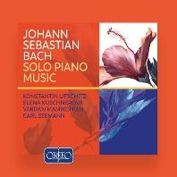 SOLO PIANO MUSIC [바흐: 피아노 독주 모음집 - 파르티타 1, 4번, 프랑스 모음곡 2번, 샤콘(부조니판), 이탈리아 협주곡 외]