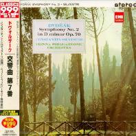 SYMPHONY NO.7/ CONSTANTIN SILVESTRI [JAPAN EDITION]