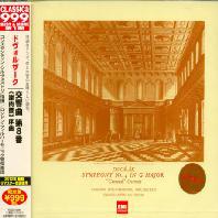 SYMPHONY NO.8 & CARNIVAL OVERTURE/ CONSTANTIN SILVESTRI [JAPAN EDITION]