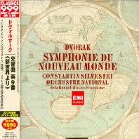 SYMPHONY NO.9 FROM THE NEW WORLD/ CONSTANTIN SILVESTRI [드보르작: 교향곡 9번 <신세계>ㅣ실베스트리]