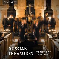 RUSSIAN TREASURES/ TENEBRAE, NIGEL SHORT