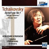 SYMPHONY NO.1 'WINTER REVERIES' & OVERTURE 1812/ KEN-ICHIRO KOBAYASHI [HQ SACD HYBRID] [차이코프스키: 교향곡 1번]