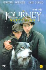 머나먼 시애틀 [THE JOURNEY OF NATTY GANN]