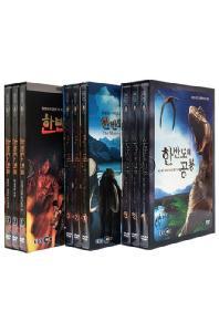 EBS 앙코르 한반도 3종 시리즈