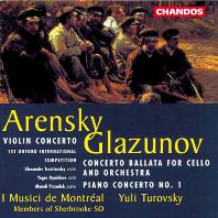 CONCERTOS/ YULI TUROVSKY [아렌스키: 바이올린 협주곡 & 글라주노프: 피아노 협주곡]