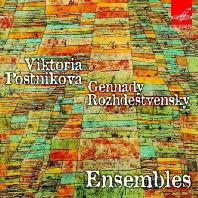 FOUR HANDS WORKS/ VIKTORIA POSTNIKOVA & GENNADY ROZHDESTVENSKY