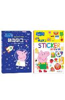 페파피그 시즌 2 10종세트+페파피그 스티커북 놀이북 세트 [5DVD+5CD] [PEPPA PIG]