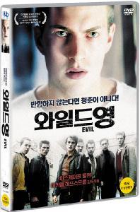 와일드 영 [EVIL] [17년 11월 미디어허브 가격인하 프로모션]