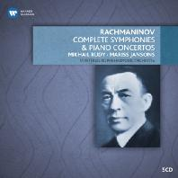 COMPLETE SYMPHONIES & PIANO CONCERTOS/ MIKHAIL RUDY, MARISS JANSONS [라흐마니노프: 교향곡 & 피아노 협주곡 전집 - 미하일 루디, 마리스 얀손스]