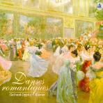 DANSES ROMANTIQUES/ GERHARD OPPITZ [LP]