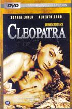 클레오파트라 [CLEOPATRA]