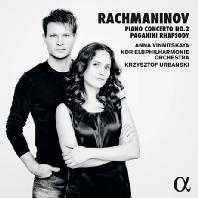 PIANO CONCERT NO.2 & PAGANINI RHAPSODY/ ANNA VINNITSKAYA, KRZYSZTOF URBANSKI [라흐마니노프: 피아노 협주곡 2번, 파가니니 주제에 의한 광시곡 - 비니츠카야 & 우르반스키]