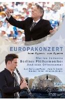EUROPAKONZERT FROM CYPRUS/ MARISS JANSONS, ANDREAS OTTENSAMER [베를린 필 2017 유로파 콘서트: 얀손스 & 오텐잠머]