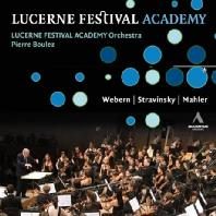 LUCERNE FESTIVAL ACADEMY/ PIERRE BOULEZ