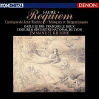 REQUIEM/ EMMANUEL KRIVINE [BLU-SPEC CD]