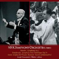 SYMPHONIES/ JOSEPH ROSENSTOCK, WILHELM LOIBNER [NHK 심포니 85주년 기념반 4]